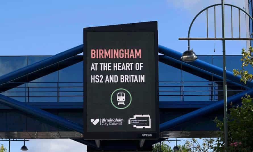 Billboard in Birmingham promoting the HS2 transport link.