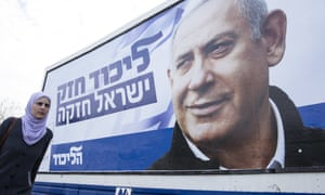 A Likud election campaign poster in Haedera, Israel.