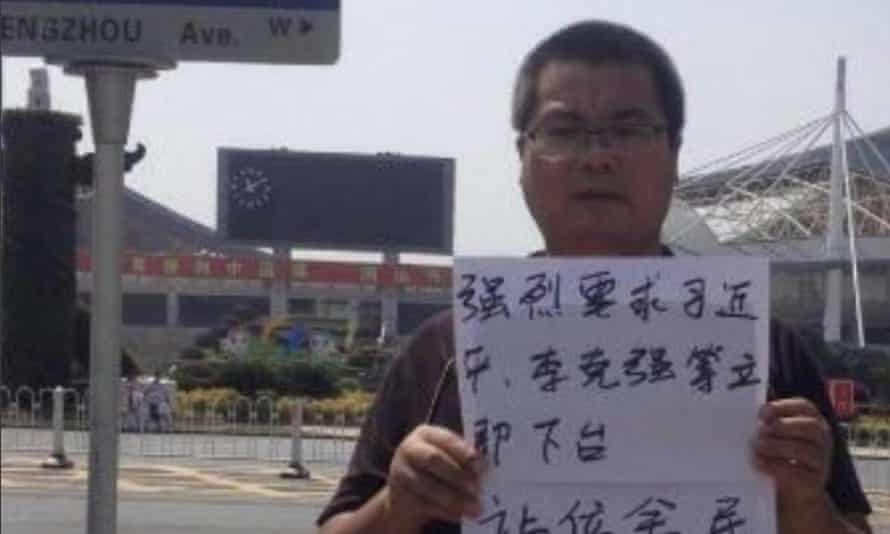 Wang Meiyu, a Chinese activist, died after being arrested by police in China for protesting for universal suffrage and calling for the resignation of Xi Jinping.
