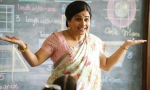 Shakuntala Devi. Film still Shakuntala Devi Launches on 31st July on Amazon Prime Video
