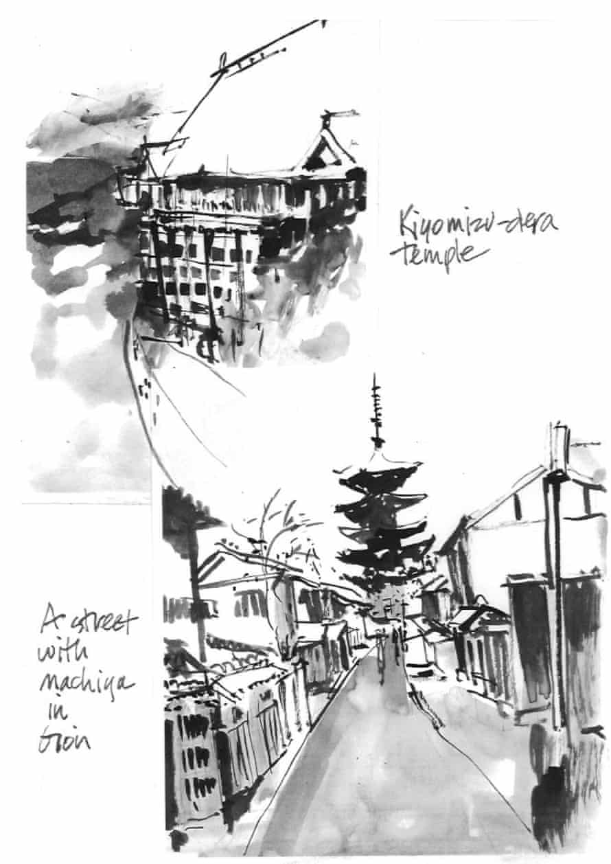 Kyoto by Janis Malcomson
