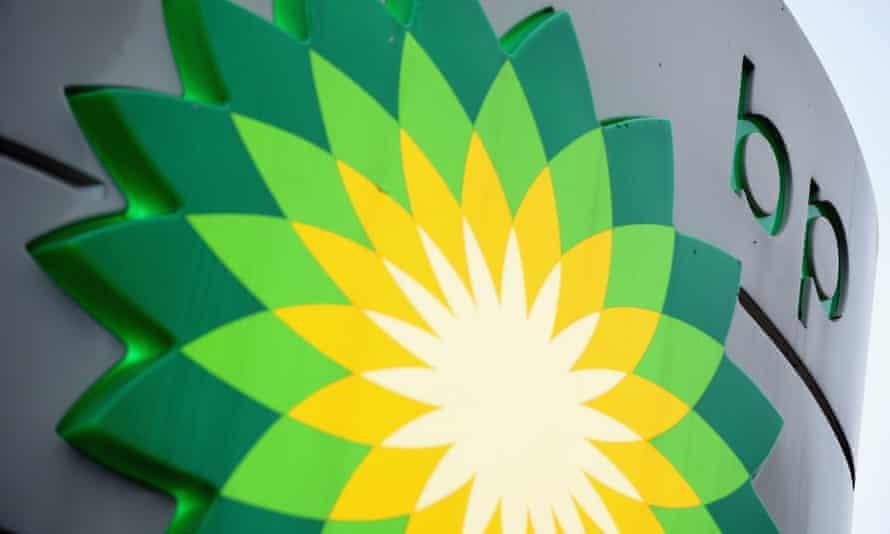 BP Filling Station sign