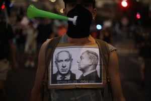 Police did not give an estimate of the number of demonstrators but Israeli media said the protest attracted thousands