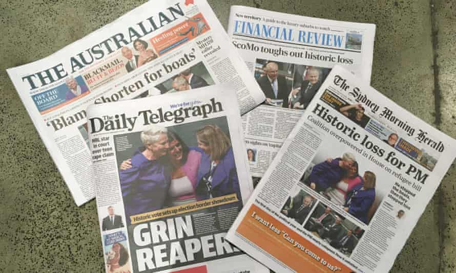 Australian newspapers reacted with varying levels of alarm over the government's historic defeat over the medical evacuation bill.