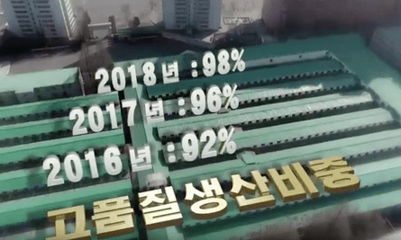 A screengrab from a news bulletin in North Korea's Korean Central TV on March 21, 2019