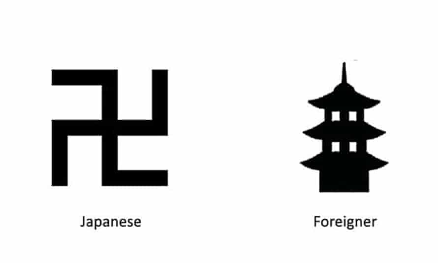 The ancient Sanskrit symbol and the proposed new symbol.