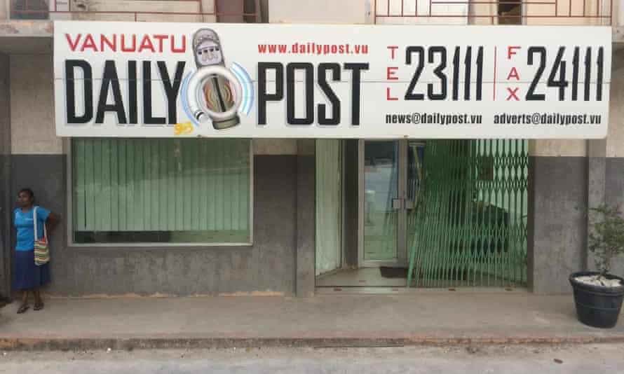 The offices of the Vanuatu Daily Post in Port Vila, Vanuatu.