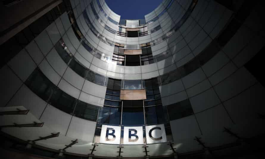 Broadcasting House in London. A white paper on the future of the BBC will be delayed until after the EU referendum.