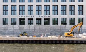The Humboldt Forum