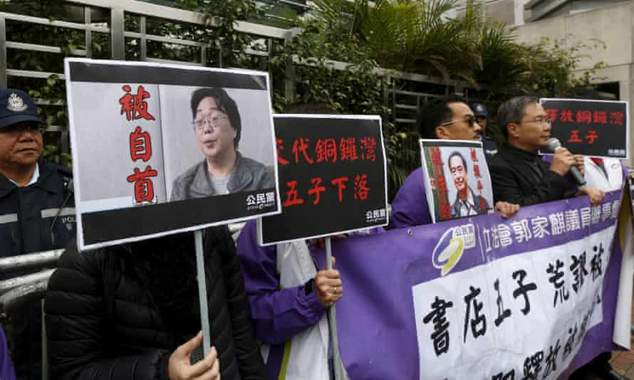 Members of the pro-democracy Civic party carry portraits of Gui Minhai and Lee Bo during a protest in Hong Kong.