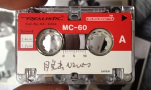One of the many recordings of Kim Jong-il