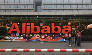 Alibaba's headquarters in Hangzhou in China's eastern Zhejiang province.