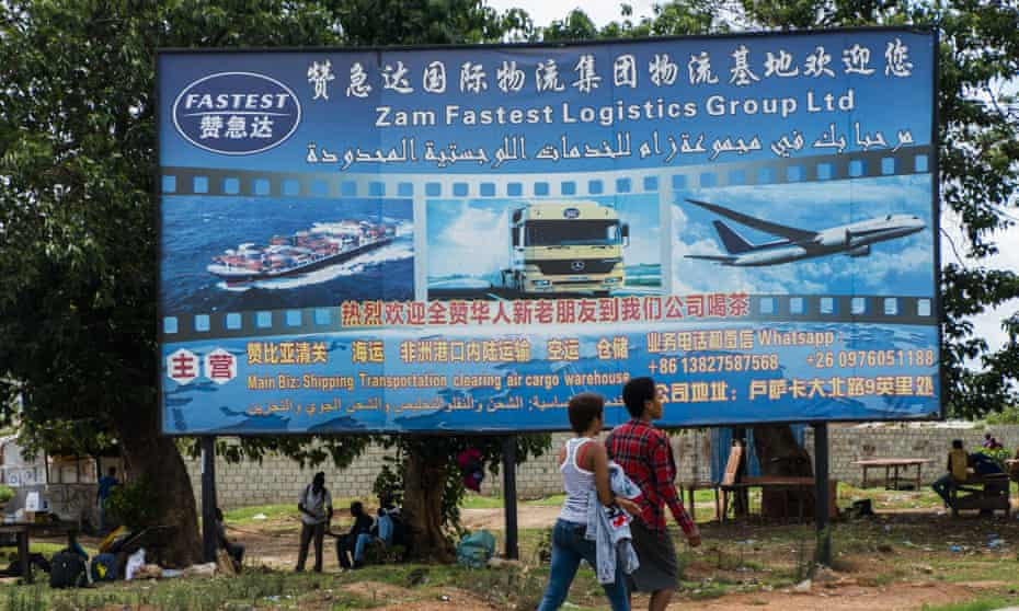 Mandarin language characters on a billboard in Lusaka