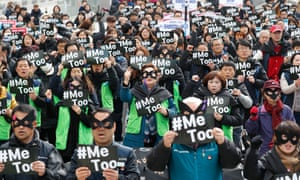 Protesters show their support for the 'Me Too' movement in Seoul