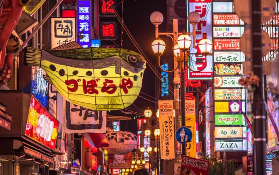 Dotonbori, Osaka's nightlife district.