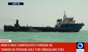 A screengrab from Iran's state-run English-language Press TV showing, according to the source, a foreign oil tanker smuggling fuel in the Gulf