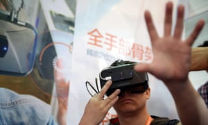 Technology being developed by Surreal Vision will be incorporated in virtual reality devices being made by Oculus Rift.