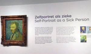 Self-portrait by Vincent van Gogh at the Van Gogh Museum in Amsterdam.