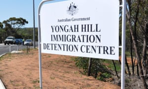 A detainee at Western Australia's Yongah Hill immigration detention centre has alleged being sexually assaulted by a Serco guard.
