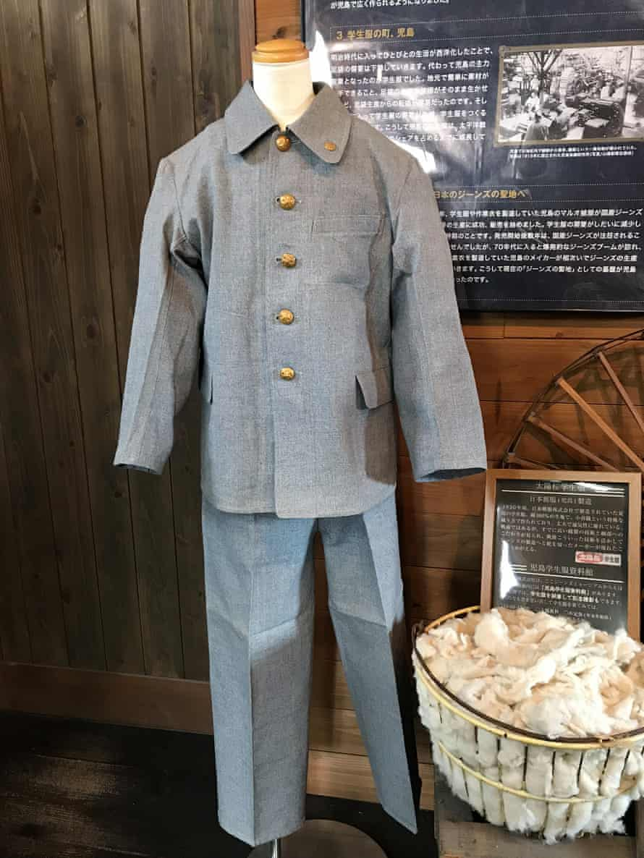 School uniform on display at the Betty Smith Museum, Kojima, Okayama Prefecture, Japan