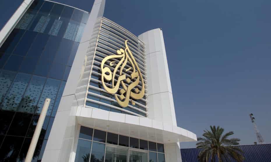 Al Jazeera Media logo