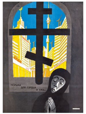 Text: 'A prison for heart and mind...' On the buildings: Cinema; Club; Theatre; Library Poster (undated)