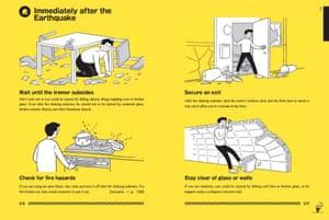 東京都が刊行したマニュアル『東京防災』に掲載された提言には「死と向き合う」という項目もある。写真: 東京都