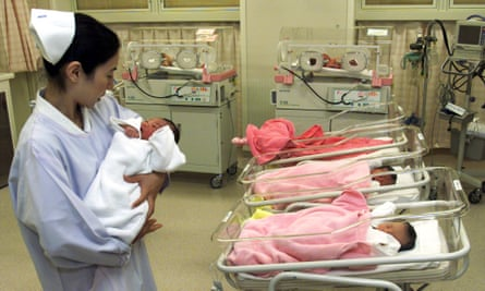 A maternity facility in Tokyo
