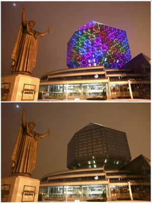 The National Library of Belarus in Minsk