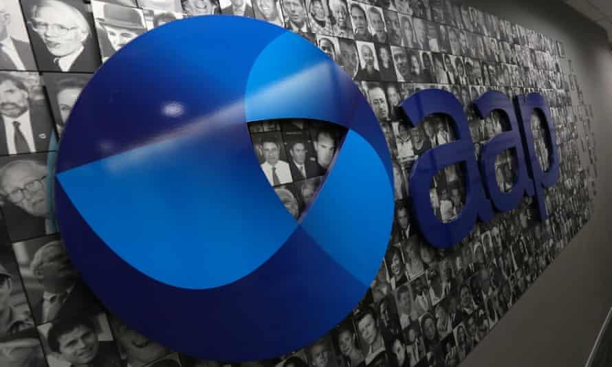 AAP logo in office