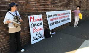 Protesters outside the Real Bodies exhibition in Sydney say the corpses used in the exhibition belong to executed Chinese prisoners.