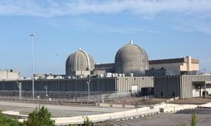 ban nuclear power