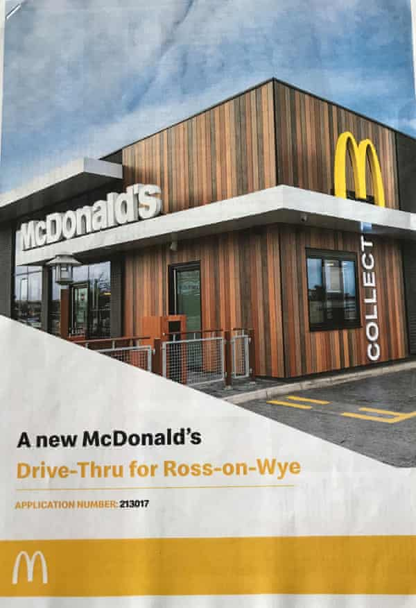 The cover of a briefing note from McDonald's on the proposed drive-through