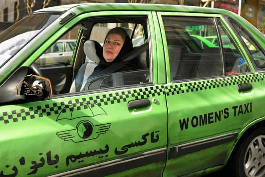 Iran: Women Only by Randy H. Goodman