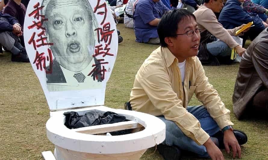 A mock toilet with a picture of Tung Chee-hwa at a pro-democracy rally on 1 January 2004. He eventually stepped down.