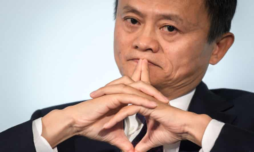 Jack Ma looking thoughtful