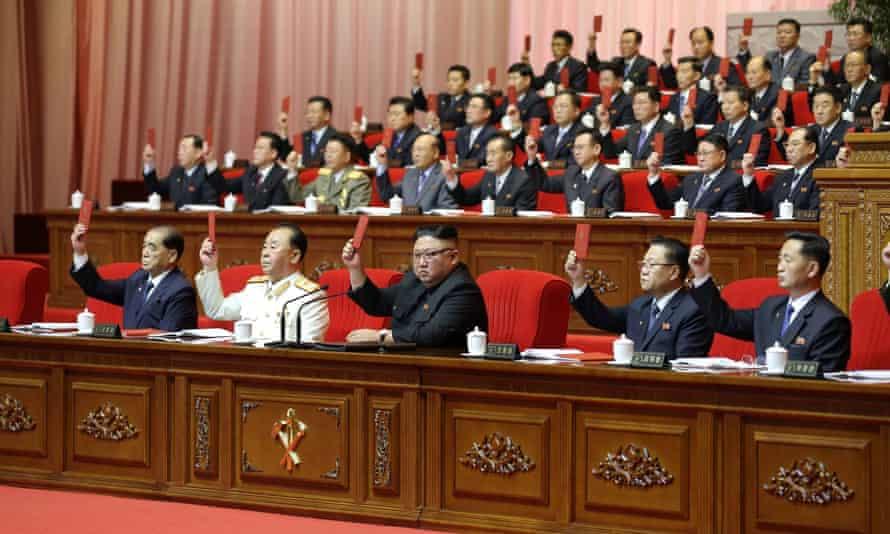 Workers' party congress in Pyongyang