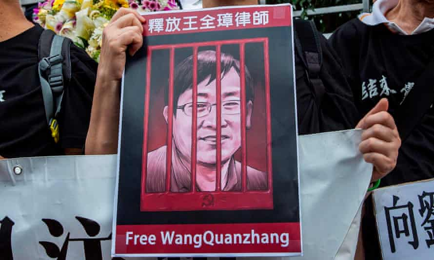 A sign of detained Chinese human rights lawyer Wang Quanzhang