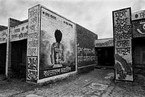 Noor Hossain mural on a wall at Jahangirnagar University, Bangladesh, 1990