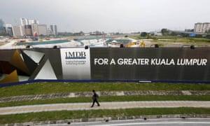 A 1MDB billboard at the fund's flagship Tun Razak exchange development in Kuala Lumpur.