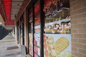 A Kurdish grocery store in Nashville's Little Kurdistan