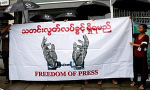 Aung San Suu Kyi's government has retained loosely-worded security laws that are decried by monitors as violating free speech.