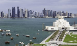 Museum of Islamic Art Doha Qatar