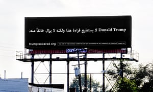 The Nuisance Committee's billboard in Dearborn, Michigan.