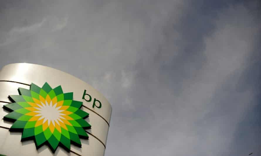 the BP logo at a petrol station
