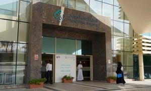 The Cuban hospital