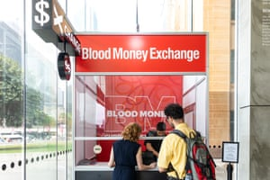 Ryan Presley's Blood Money Currency Exchange Terminal in the foyer of the Museum of Contemporary Art in Sydney.