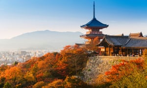 Share cultural highlights of Japan for the chance to win a