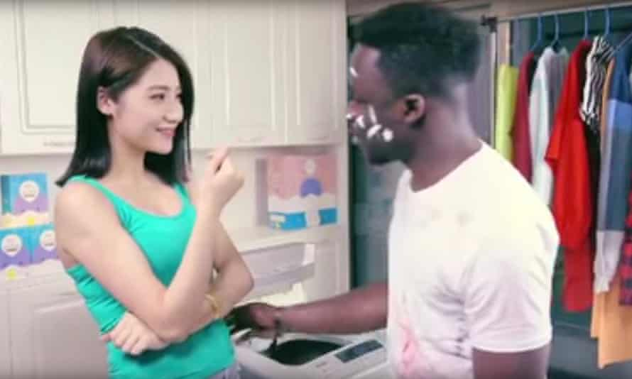 Chinese commercial