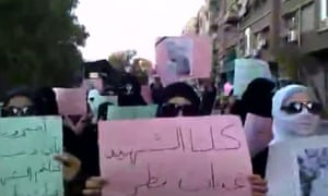 Syrian women calling for the release of all political prisoners in Syria